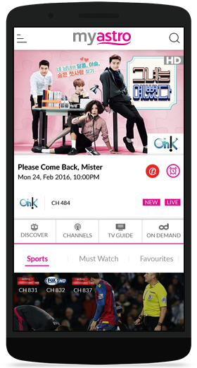 My Astro – TV Companion App   What's On   Astro
