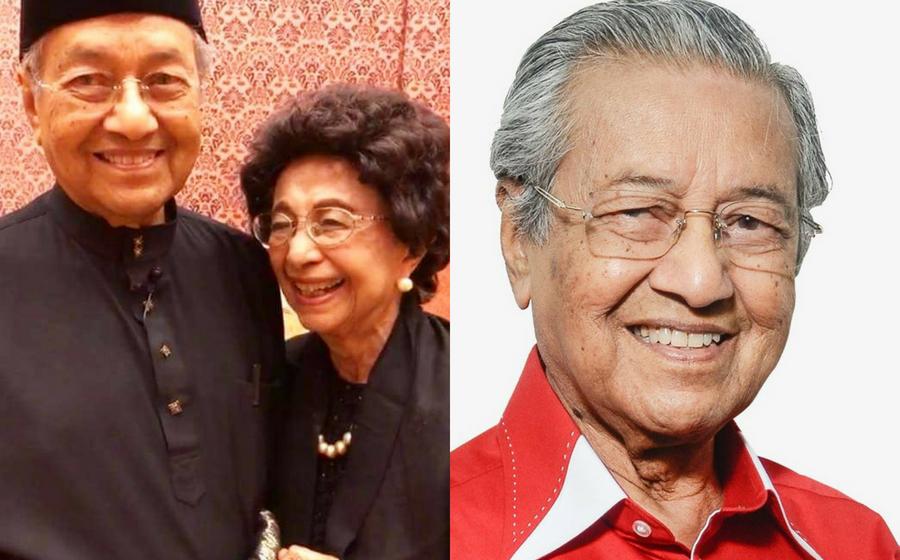 Tun Dr Mahathir Mohamad Secara Rasmi Jadi Perdana Menteri Ke-7 Malaysia