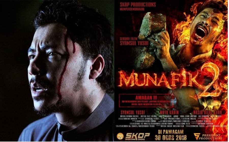 Image result for Munafik 2