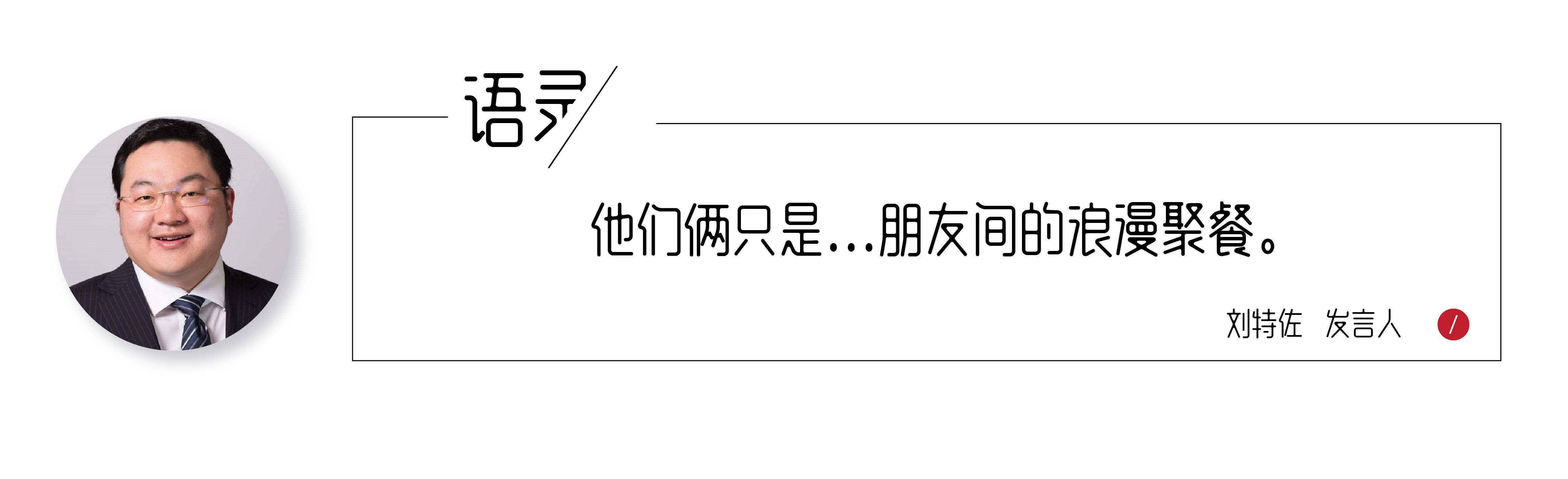 Slide1-(5).JPG