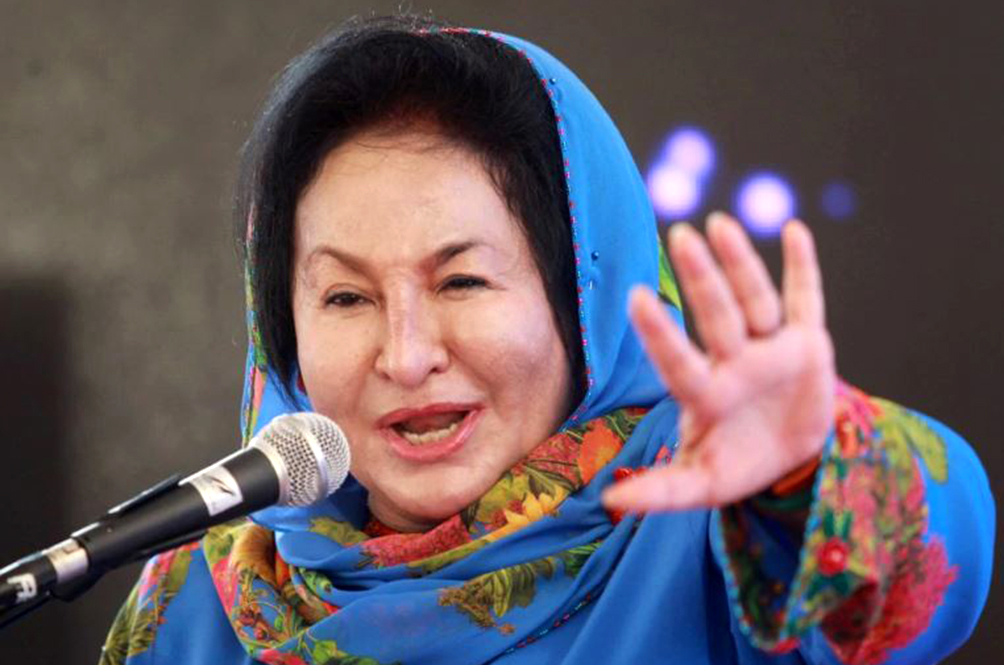 Watch This Video Of Rosmah Mansor Singing A Classic Love Song