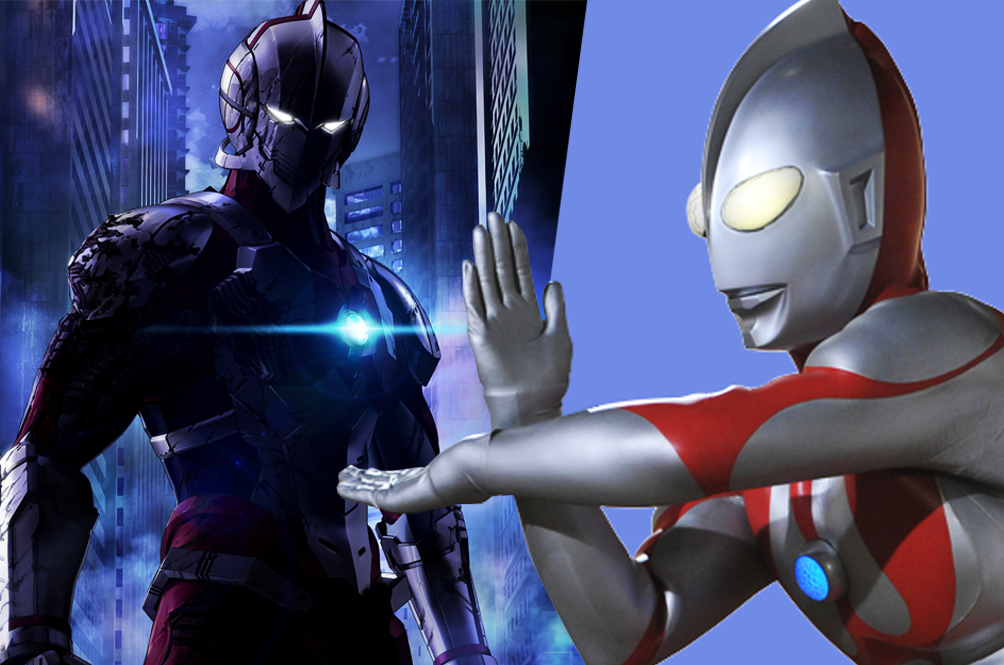5 Things We Know So Far About Netflix's Upcoming 'Ultraman' Series