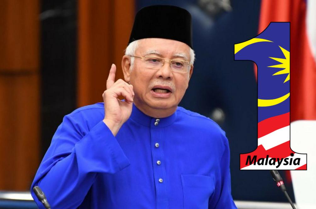 Ucapkan Selamat Tinggal Kepada 1Malaysia