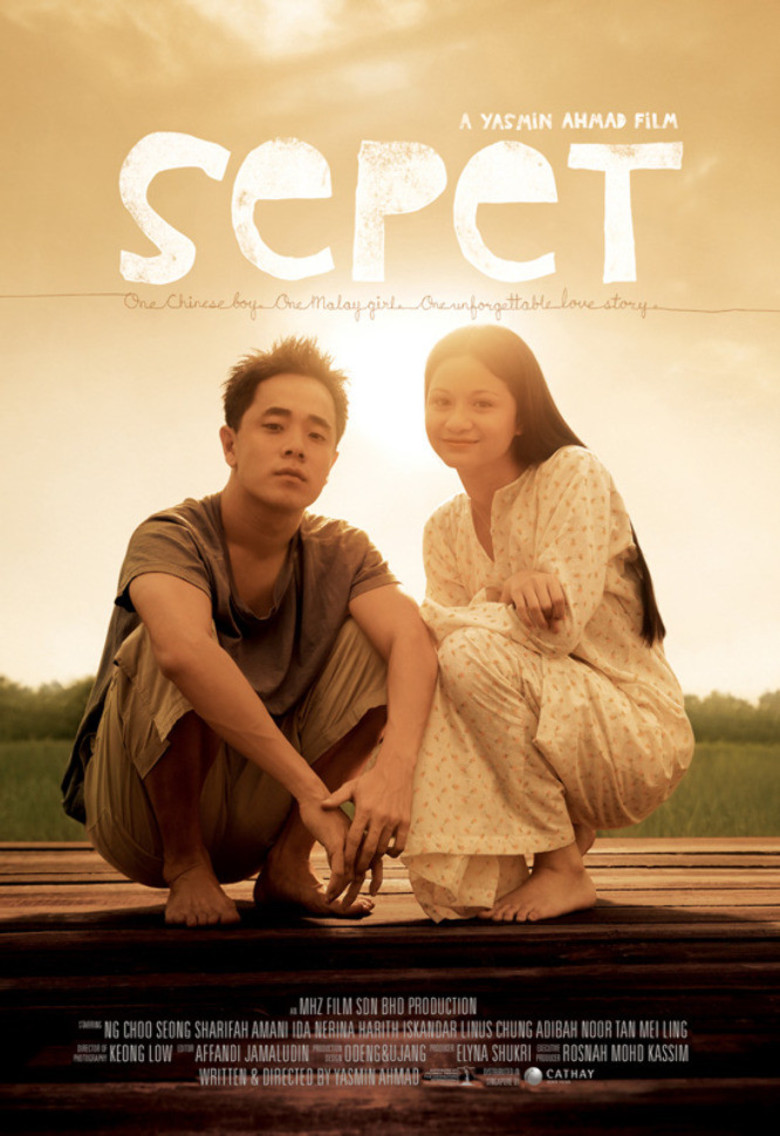 We've never seen any other local movie such as Sepet.