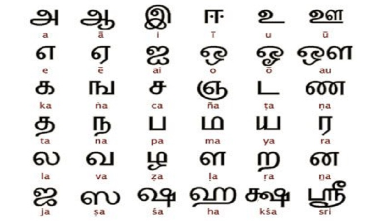 Facts About Tamil, The Oldest Surviving Language! | Astro Ulagam
