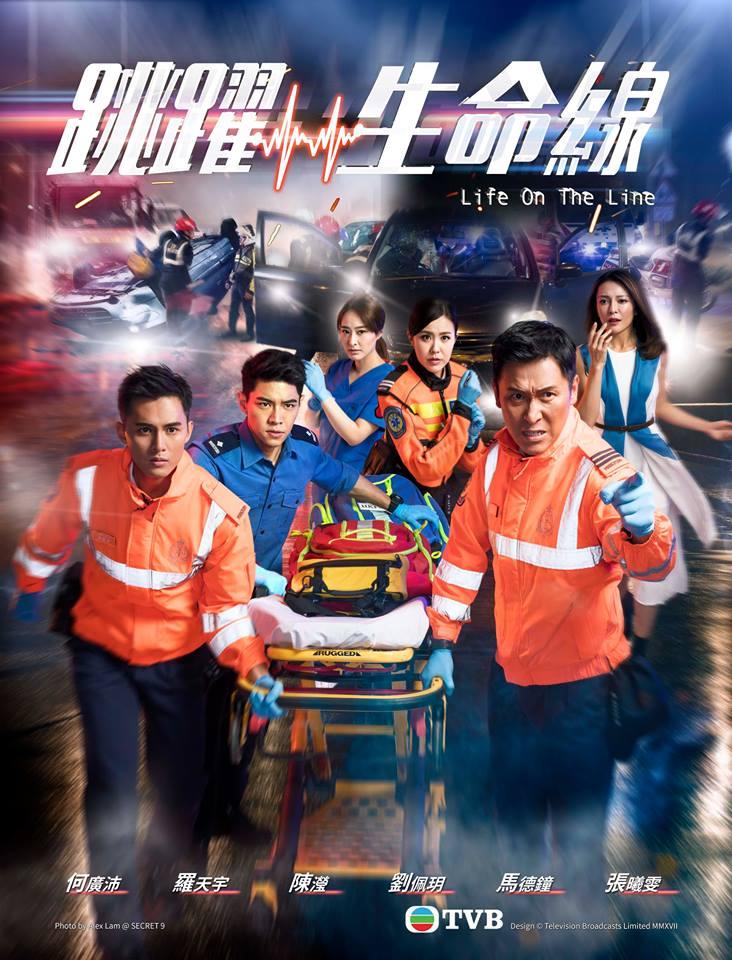 Filmart 2018 - A Look at TVB's Upcoming Dramas